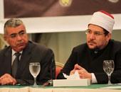 الأوقاف تعتمد 24 مليون جنيه لترميم 85 مسجدًا