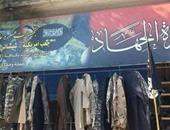 """مواطنون يتداولون صورة لمنفذ يبيع ملابس تنظيم """"داعش"""" بدولة عربية"""