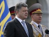 بالصور.. الرئيس الأوكرانى يعد بإعادة تسليح الجيش خلال عيد الاستقلال