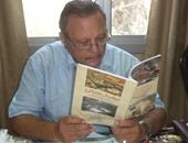 """""""يقرأون الآن"""".. محمد الكحلاوى يكشف المؤامرة الإسرائيلية على التراث الفلسطينى بالمسجد الأقصى ومخاطر التنقيب فى ضوء تقارير خبراء الآثار.. ويؤكد: الكتاب يكشف استخدام إسرائيل مواد محرمة دوليا فى التنقيب"""