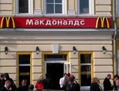 تراجع مبيعات ماكدونالدز بسبب فضيحة اللحوم الفاسدة فى الصين