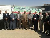 قافلة الأزهر الإغاثية الثانية تصل إلى قطاع غزة