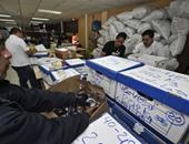صور.. مساعدات إنسانية تابعة للأمم المتحدة تصل غزة