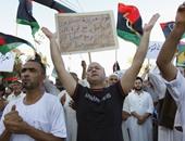 """""""العربية """"مظاهرات فى العاصمة الليبية طرابلس احتجاجا على سوء الأوضاع"""