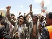 الحوثيون يعدمون مواطنين بتهمة التعاون مع الجيش اليمنى