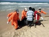 البحرية الليبية تنقذ 102 مهاجر غير شرعى من الغرق