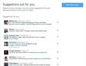 """ميزة جديدة على """"تويتر"""" لاختيار من تتبعهم بدقة"""