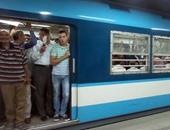 توقف حركة قطارات الخط الثانى للمترو بسبب محاولة انتحار سيدة بمحطة فيصل