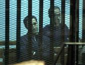 اليوم.. نظر محاكمة علاء وجمال مبارك بقضية التلاعب بالبورصة