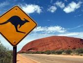مواطنو أستراليا يلبون رغبة أب ناشد الساسة تمويل عطلة أسرته