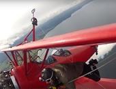 """بالفيديو.. لو جنان أنك تقضى الإجازة مشى فوق طيارة """"ما تتجنش"""""""
