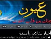 رئيس شبكة عيون الإخبارية: مبادرة اليوم السابع تثرى العمل الصحفى