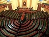 """""""العليا للانتخابات"""" تُعلن اليوم الجدول الزمنى لماراثون برلمان 2015"""