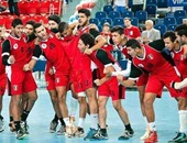 منتخب شباب كرة اليد يطير إلى الجزائر 13 يوليو استعدادا للمونديال