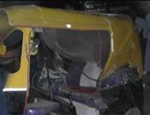 إصابة 8 أشخاص فى حادث تصادم مركبتى توك توك فى المطيعة أسيوط