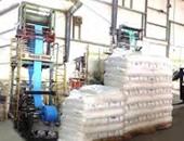 أمن الإسكندرية يضبط 4 أطنان بلاستيك مجهول المصدر داخل مصنع