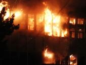 مصرع 6 أطفال بحريق فى مدرسة لتحفيظ القرآن جنوب شرقى تركيا