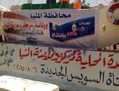 المراكب واللنشات تنظم عروضا فى النيل بالمنيا احتفالا بالقناة الجديدة