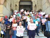 """وقفة لأطباء التكليف أمام دار الحكمة احتجاجا على قرارات """"الصحة"""""""