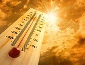 الأرصاد: استمرار الموجة الحارة غدا.. والعظمى فى القاهرة 38 درجة
