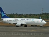 الاتحاد الأوروبى يرفع شركات الطيران الإندونيسية من قائمته السوداء