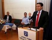 إسرائيل ترفض مشروع قرار نيوزيلندى لاستئناف عملية السلام