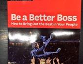 نجاح إنريكى مع برشلونة على غلاف مجلة أمريكية بعد فضيحة بلباو!