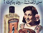 أم كلثوم وشادية ومريم فخر الدين وأنور وجدى وإسماعيل ياسين نجوم الإعلانات