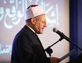 مرصد الإفتاء: داعش منح الفرصة لخصوم الإسلام لتشويهه والنيل من أتباعه