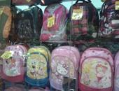 ضبط 1225 حقيبة مدرسية مستوردة غير مطابقة للمواصفات في الجيزة