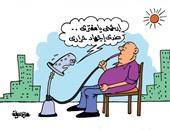 """ارتفاع درجات الحرارة فى كاريكاتير """"اليوم السابع"""""""