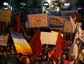 آلاف الإسرائيليين يتظاهرون أمام منزل نتنياهو لمطالبته بالرحيل.. فيديو