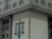 """تأجيل محاكمة 8 متهمين فى قضية """"جمعية بلادى"""" لجلسة 17 فبراير"""