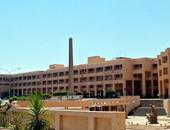 لليوم الثانى على التوالى.. جامعة مدينة السادات تفتح أبوابها لطلاب تنسيق المرحلة الأولى