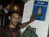 """""""اليوم السابع"""" ينفرد ببث مكالمة تكشف اتفاق إخوانى ومسجل على قتل محمد زكى"""