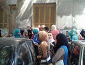 خريجو معاهد التمريض الخاصة ينظمون وقفة احتجاجية أمام وزارة الصحة