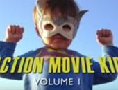 بالفيديو.. ماذا لو تحولت خيالات أطفالنا إلى حقيقة؟! أصغر بطل أكشن يجيب