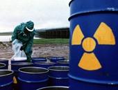 مكتب ألمانى للحماية من الإشعاع: انتشار جسيمات مشعة خطيرة بأنحاء أوروبا