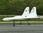 فرنسا تزود بعثة الأمم المتحدة فى أفريقيا الوسطى بطائرات بدون طيار