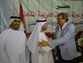 بالصور.. خالد يوسف وسفير الإمارات يفتتحان جمعية يوسف حلمى للأعمال الخيرية