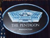 """""""الدفاع الأمريكية"""" تلغي صفقة مع شركة بوينج بقيمة مليار دولار"""