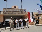 تأجيل محاكمة 292 متهمًا فى قضية محاولة اغتيال السيسى لـ 20 يونيو