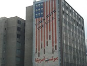 نيويورك تايمز: أغانى الراب أداة إيران الجديدة للترويج لقوتها العسكرية
