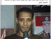 صفحات إخوانية تواصل احتفاءها بمقتل سائق بحجة تعاونه مع الأمن بكرداسة