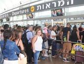 إيقاف حركة الإقلاع وتأخير فى هبوط الطائرات بمطار بن جوريون الإسرائيلى