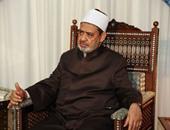 المجلس الأعلى للأزهر يمنح طلاب شمال وجنوب سيناء وحلايب 5% على مجموعهم