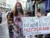 """بالصور..العالم ينتفض احتجاجا على حرق إسرائيل للرضيع الفلسطينى""""على دوابشة"""""""