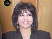 """تكريم شعبى للملك سلمان بمؤتمر لـ""""اتحاد المستثمرات العرب"""" فى شرم الشيخ"""