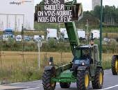 60 مزارعا فرنسيا يقطعون الطرق المؤدية للمطاعم والمتاجر فى سانت إتيان