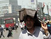 حالة الطقس اليوم السبت 15 أغسطس فى مصر والدول العربية